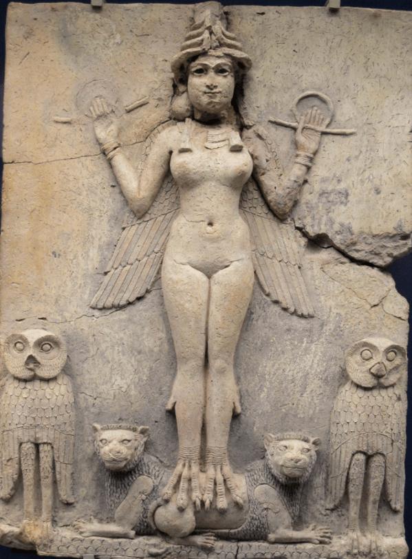 Athirat est la déesse babylonienne Ishtar